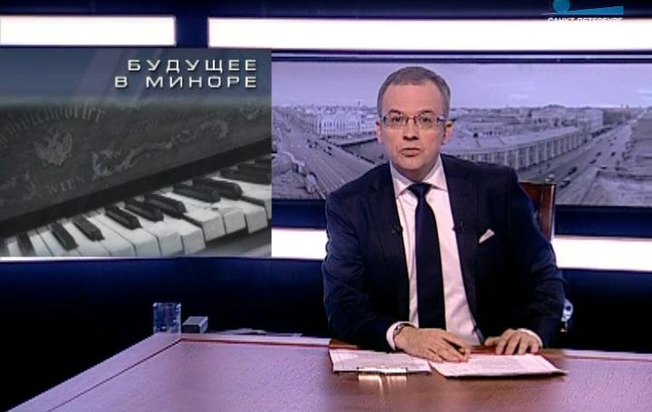 Компания «Горонок» в репортаже телеканала Санкт-Петербург