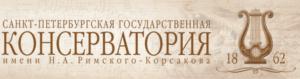 konservatoria_rim-kor