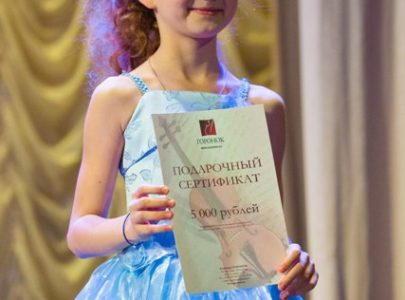 Участие «Горонок» на 16 международном фестивале-конкурсе «Праздник детства»